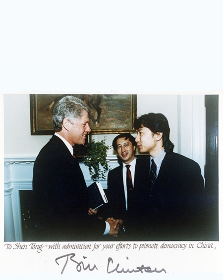 bill clinton and st top offset 25